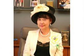 アパホテル株式会社 代表取締役社長 元谷 芙美子