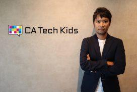 『サイバーエージェントのグループ会社の社長インタビュー連載企画:第17弾』 株式会社CA Tech Kids 上野 朝大