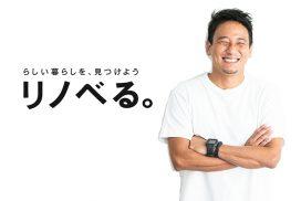 株式会社リノべる 代表取締役 山下智弘